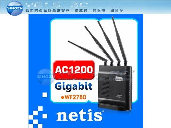 「YEs 3C」全新 NETIS WF2780 AC1200 雙頻Gigabit無線分享器 極速高達1167 Mbps 11ne yes3c 免運