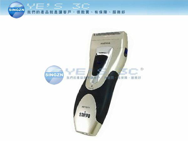 「YEs 3C」SAMPO 聲寶 EA-Z906WL  水洗式 雙刀頭 刮鬍刀 免運 10ne yes3c