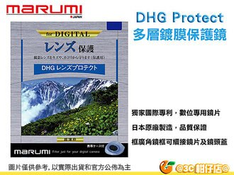 送濾鏡袋 Marumi DHG Protect 58mm 58 多層鍍膜保護鏡 薄框 彩宣公司貨