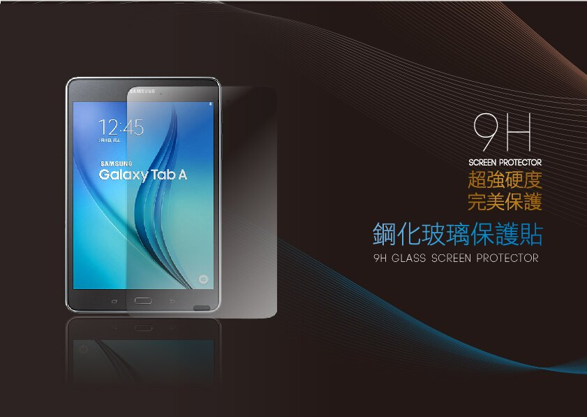 華碩 ASUS ZenPad 8.0 Z380KL 平板專用 9H鋼化玻璃貼 抗刮 防撞 超薄 螢幕貼
