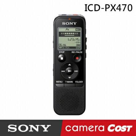 Sony ICD-PX470 PX470 錄音筆 4GB 可擴充 MP3 索尼公司貨 sony - 限時優惠好康折扣
