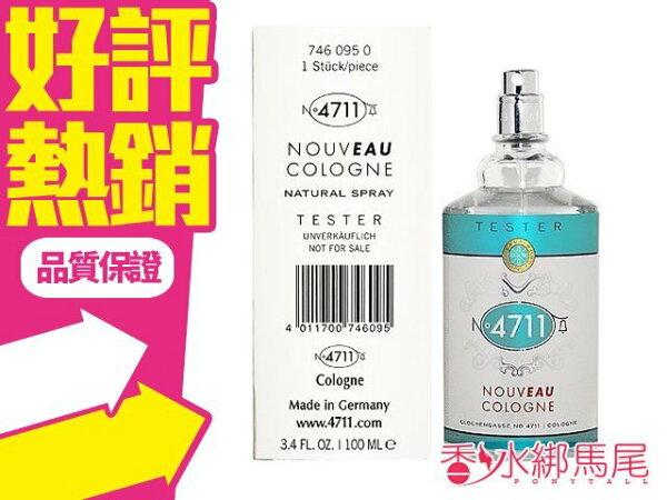 ◐香水綁馬尾◐德國 4711 Nouveau Cologne Spray 風格 中性古龍水 100ml TESTER