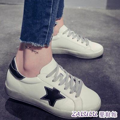 星星造型綁帶休閒鞋