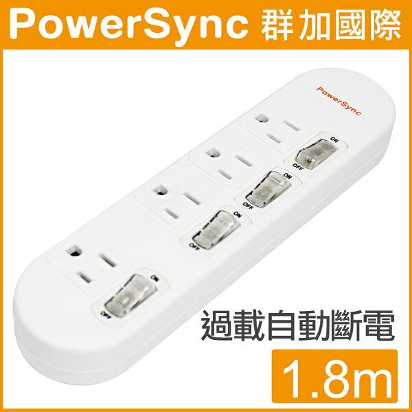 【群加 PowerSync】防雷擊4開4插延長線(加大距離) / 1.8M (PWS-EEA4418)