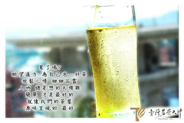 中獎者商品自付運費~~台灣頂極綠茶 三峽碧螺春
