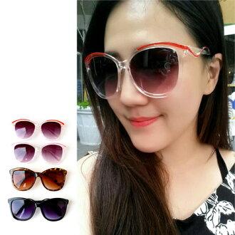 搶眼時尚 百搭雙色流線圓框墨鏡 圓形大框 太陽眼鏡【N201606】
