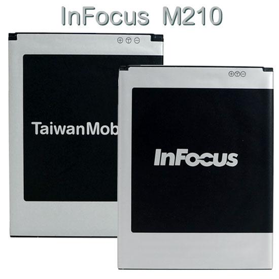 【專用款】富可視 InFocus M210/M310 原廠電池/原電/原裝鋰電池/UP130028/台哥大 BAT-06