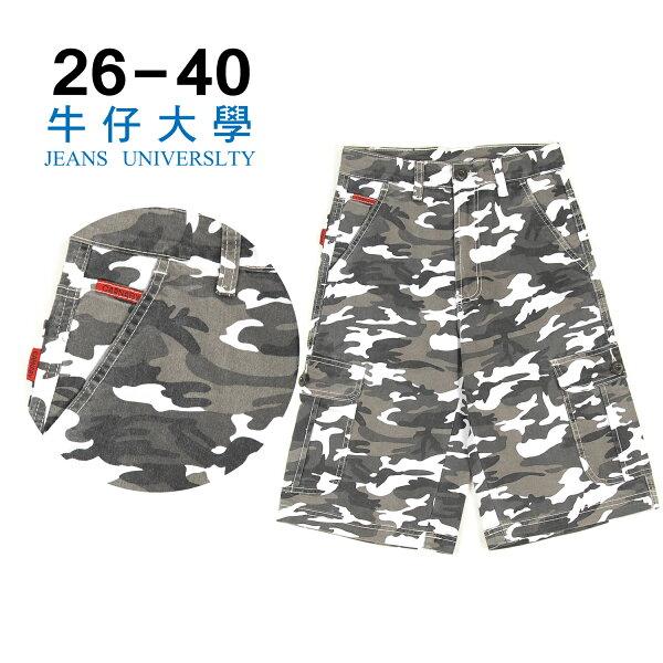 牛仔褲  灰色迷彩伸縮短褲→有彈性.26~40腰【160604-109】牛仔大學(M~5L)
