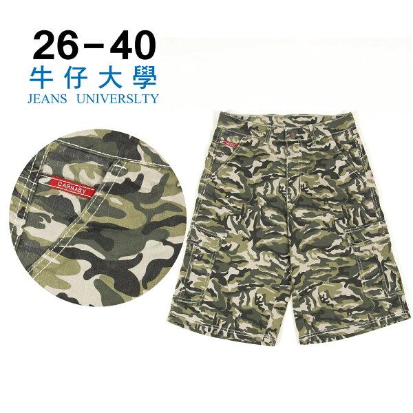 牛仔褲  綠色迷彩伸縮短褲→有彈性.26~40腰【160604-107】牛仔大學(M~5L)