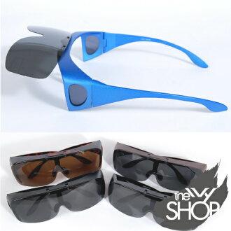眼鏡一族專用上掀式偏光太陽眼鏡 (共4色)→台灣製造.偏光太陽眼鏡【140707-601】Ivy小舖