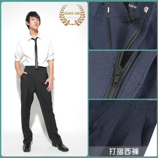打摺基本款西褲-兩色→黑色、深藍.(29~42腰)【140712-209】牛仔大學