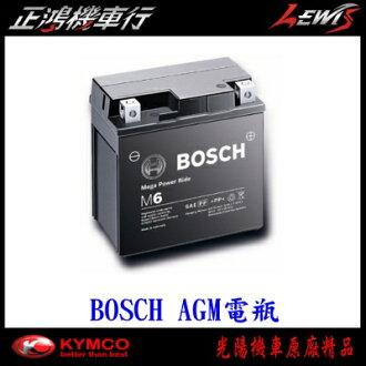 正鴻機車行 BOSCH AGM電瓶 YTX4L 電池 電瓶