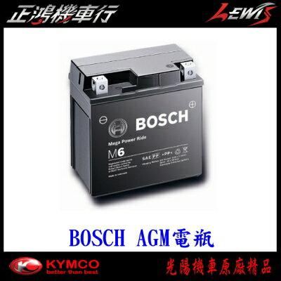 正鴻機車行  BOSCH AGM電瓶 YTX5L 電池 電瓶