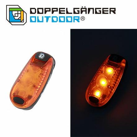 日本 DOPPELGANGER 螢火蟲夜燈 黑/橙 L1-155 露營│戶外│營繩燈