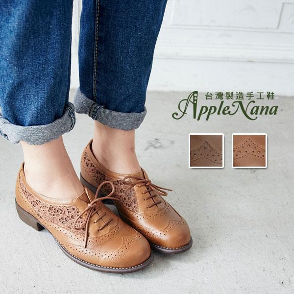AppleNana。側邊蕾絲真皮牛津鞋【QR39701580】蘋果奈奈 0