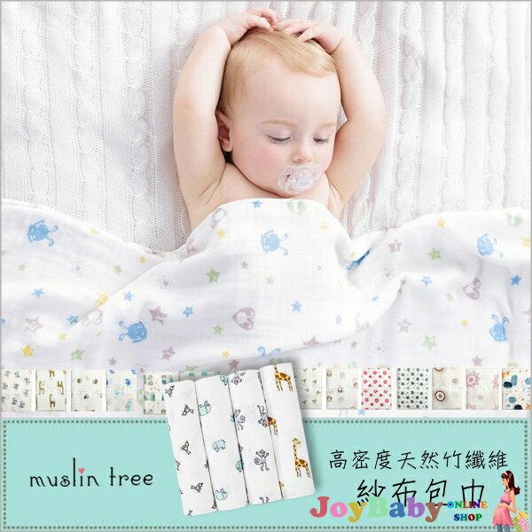 紗布包巾夏季輕薄Aden+anais款嬰兒多功能雙層嬰兒被被毯嬰兒空調被嬰兒床單【JoyBaby 】