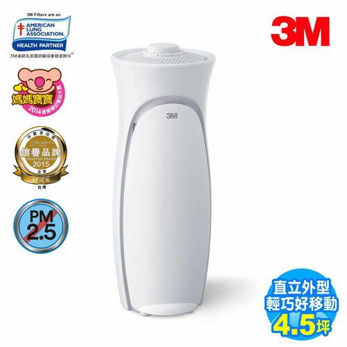 3M 淨呼吸超濾淨型空氣清淨機-靜音款 3M-7000011250 - 0