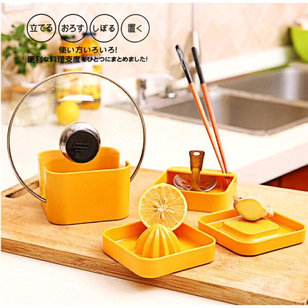 鍋蓋湯勺磨泥器四件組