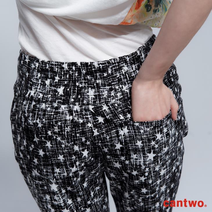 cantwo星星磨毛感中腰小直筒褲(共兩色) 5