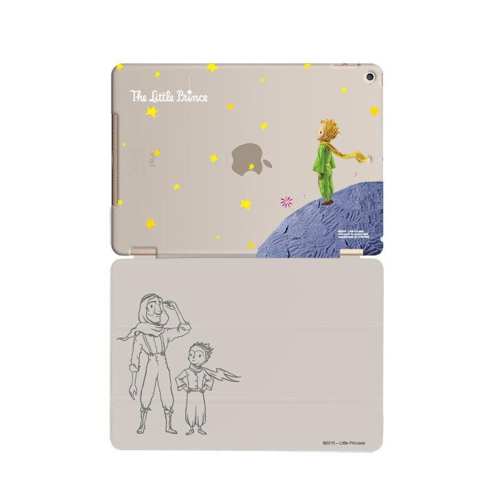小王子電影版授權系列-【 星願 】:《 iPad》水晶殼+Smart Cover(磁桿)