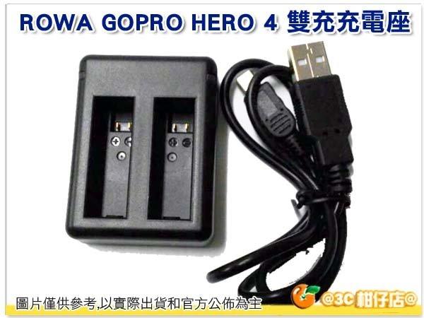 樂華 ROWA GoPro Hero4 USB 雙充充電器 AHDBT-401 電池 雙充座充 充電座 AHDBT401 可一次充2顆