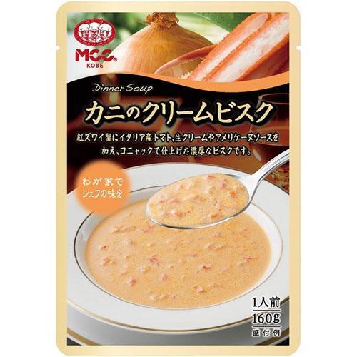 日本雜貨~MCC香醇蟹膏濃湯 日本製 現貨