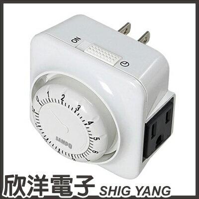 ※ 欣洋電子 ※ SAMPO 聲寶 倒數計時定時器 1650W (EP-UP1BT)