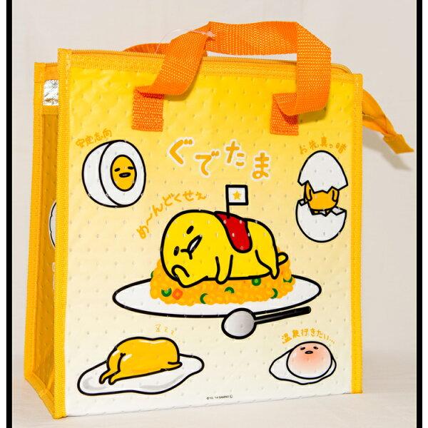蛋黃哥 保冰保溫手提袋 餐袋 日本限定正版品
