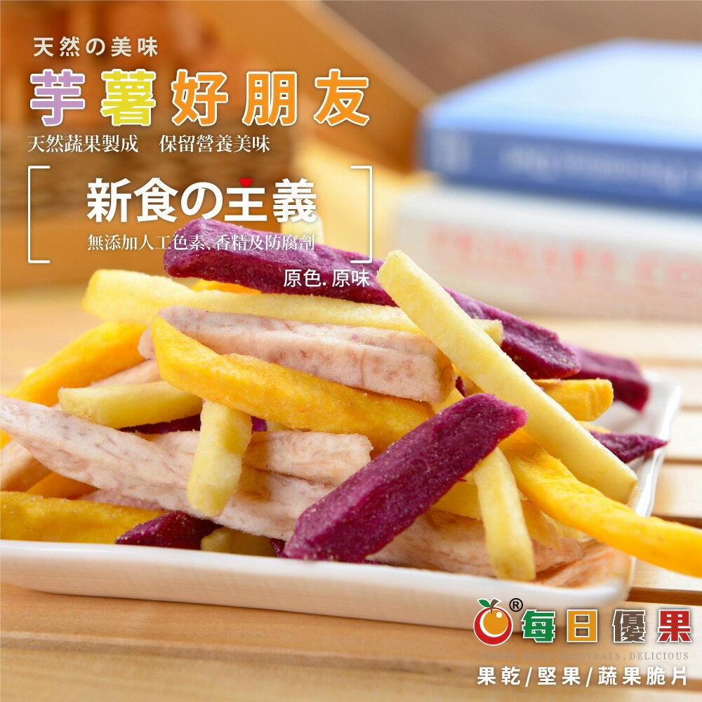芋薯好朋友150公克【每日優果】