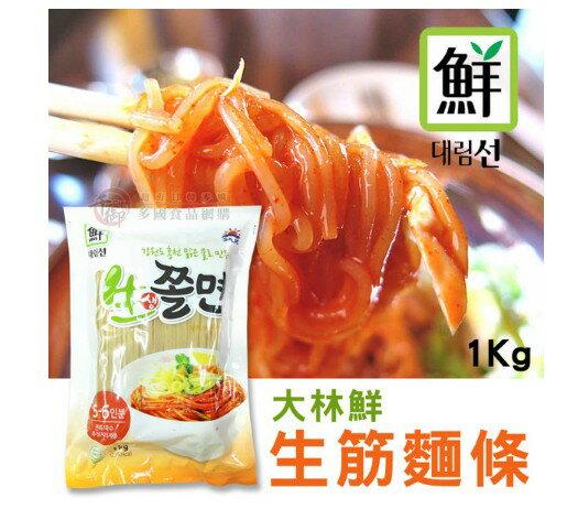韓國 SAJO思潮大林鮮生筋麵條1kg 炸醬麵 辣拌麵 乾麵 [KO8801066] 千御國際