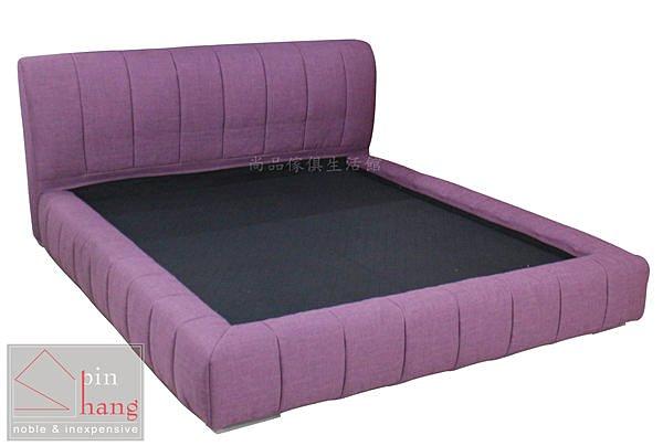 【尚品傢俱】377-01 米戈 5尺摩登床(床頭+床底)~另有6尺床/雙人床架/兩人床/二人床