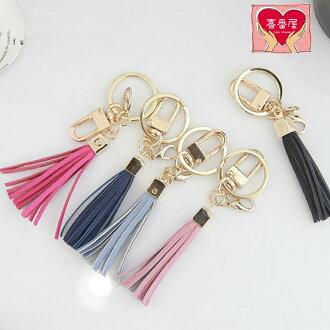 【喜番屋】日韓版真皮牛皮百搭隨身精緻包包流蘇吊飾配件鑰匙圈鑰匙包鑰匙扣禮物KB30
