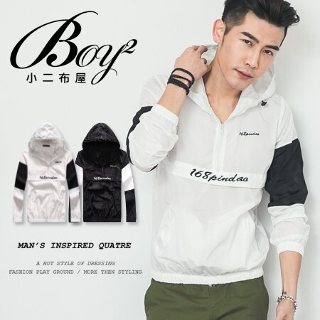 ☆BOY-2☆【NQ98007】韓拼接拼段連帽風衣外套 0