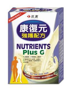 #三友營養博氏-康復元強護配方禮盒 營養補給 添加 麩醯胺酸(glutamine)具實體店鋪 康富久久