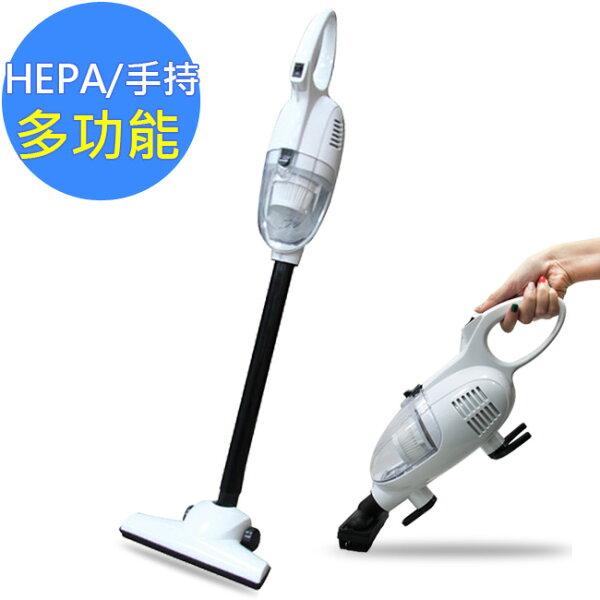 (WISER智慧家)CJ多功能(HEPA/手持/直立)集/旋風式強力吸塵器(CJ688)(含運)