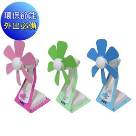 (WISER智慧家)勳風 你是我的花朵系列USB造型涼風扇 HF-702(含運)