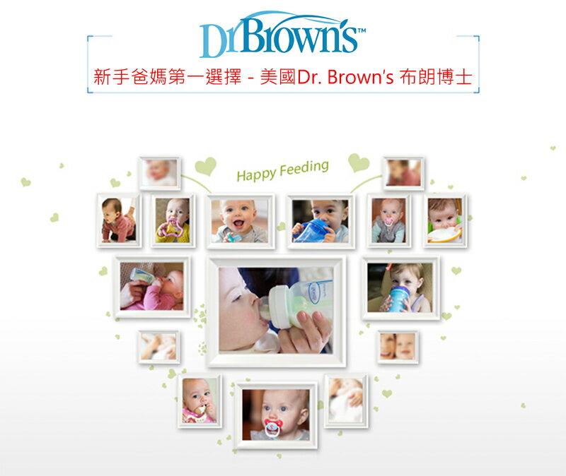Dr. Brown's布朗博士 - 防脹氣寬口奶瓶(玻璃) 大 270ml 二入裝 1