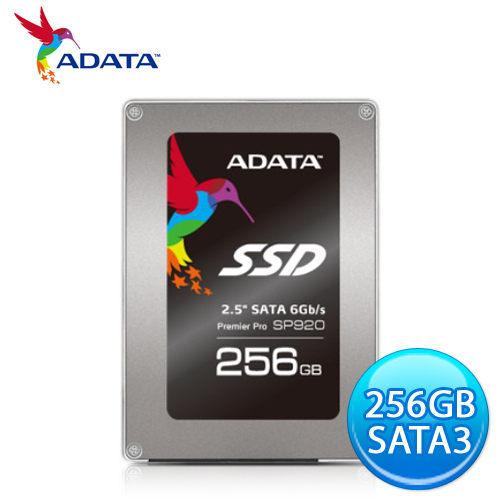 威剛 ADATA Premier Pro 256G SP920 SSD固態硬碟 讀560寫360 [天天3C]