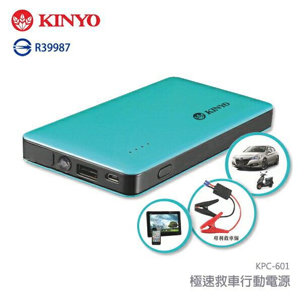 耐嘉 KINYO KPC-601 極速救車行動電源/Samsung Galaxy S6 Edge/S6/S5/J/Grand Prime/Max/Grand2/E5/E7/A5/A7/Alpha/SONY Xperia Z3 Tablet Compact/台灣大哥大 TWM Amazing P6/P3/P4/P5/小米平板/Samsung Galaxy Tab2 P3100/Tab3 T3110/P3200/T2100Tab4 7吋/8吋