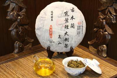 2012年古木蘭寬葉種野生茶系列**返璞歸真