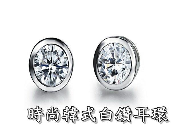《316小舖》【TS21】(925銀白金耳環-時尚韓式白鑽耳環-一對價 /925純銀耳針/衣服配件/女性流行飾品)
