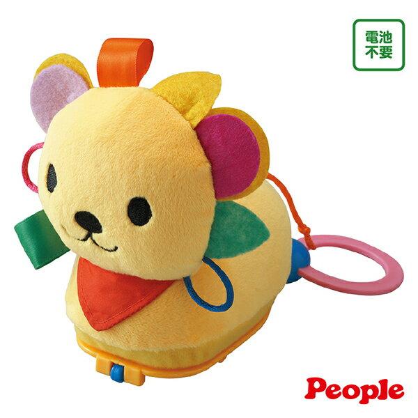 People - 跑跑小獅王 0