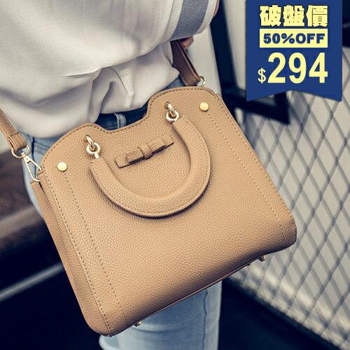 質感貝殼型荔枝紋斜背包 手提包 包飾衣院 P1733 現貨+預購