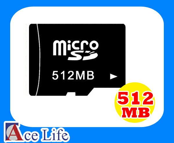 【九瑜科技】國產 512M 512MB micro SD SDHC TF 記憶卡 手機 Kingston Sandisk