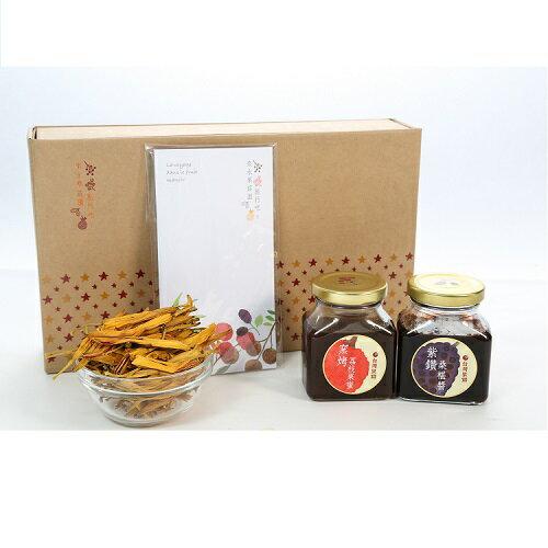 來水果莊園旅行吧果醬禮盒 送 不日花(金針)