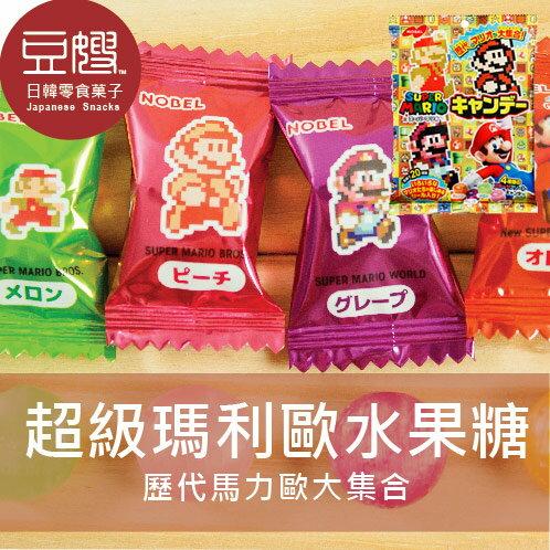 【豆嫂】日本零食 NOBEL 諾貝爾 超級瑪利歐綜合水果糖