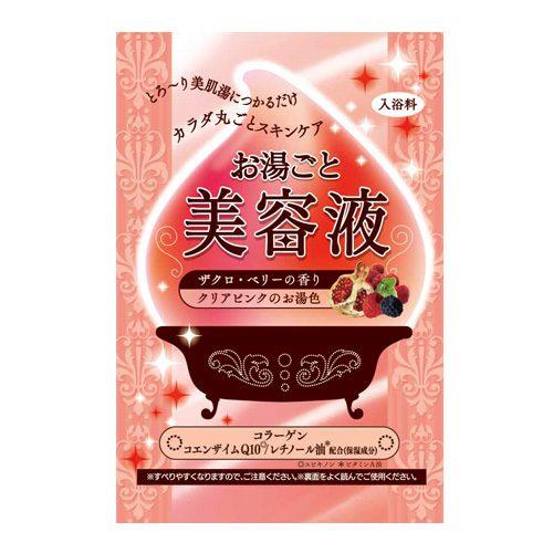 BISON佰松 美容液入浴劑(石榴莓果)