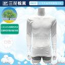 【三花 SunFlower】9922 三花長袖厚棉圓領內衣