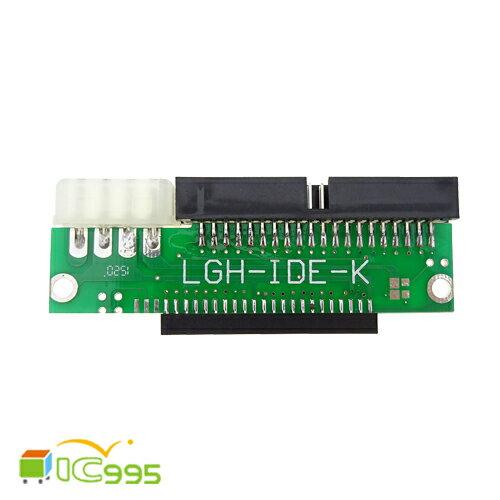 (ic995) 2.5 吋 轉 3.5 吋 IDE 不帶燈 轉接座 黑 筆電硬碟 轉接 壹包1入 #0077
