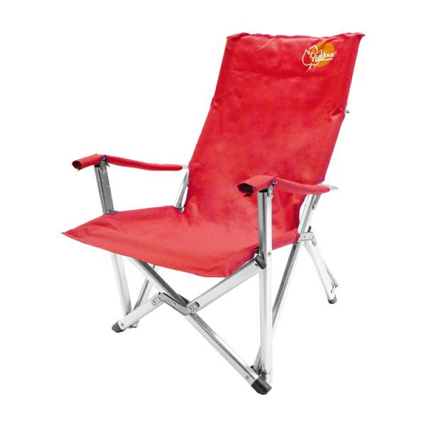 【Outdoorbase】高原高背豪華 休閒椅 蘋果紅 折疊椅 大川椅 巨川椅 露營 帆布椅 25049